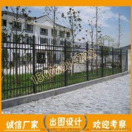 湛江小区隔离栅图片 别墅铁栏杆价钱 廉江工地防护栏