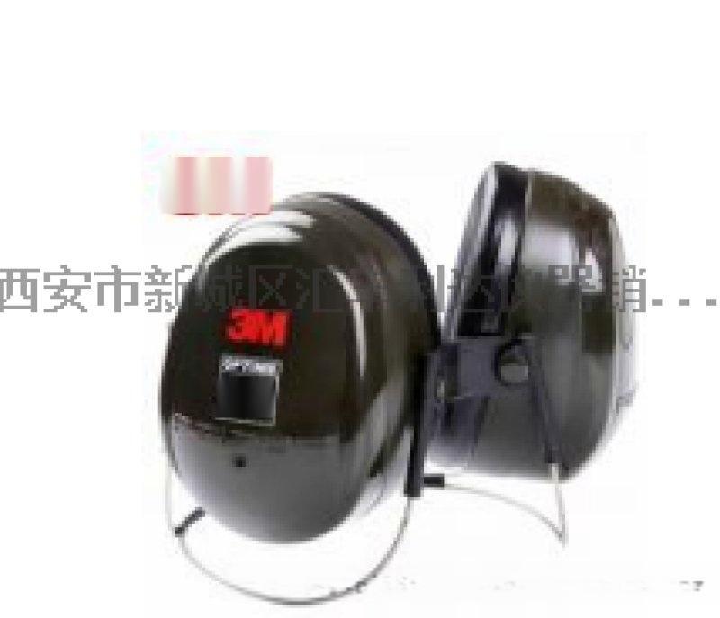 西安降噪耳罩13659259282哪余有賣降噪耳罩