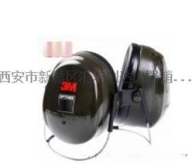 西安降噪耳罩13659259282哪里有卖降噪耳罩