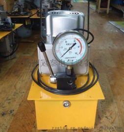 电动泵 电动高压油泵
