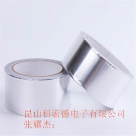 常州鋁箔膠帶、導電鋁箔膠帶、防火鋁箔膠帶
