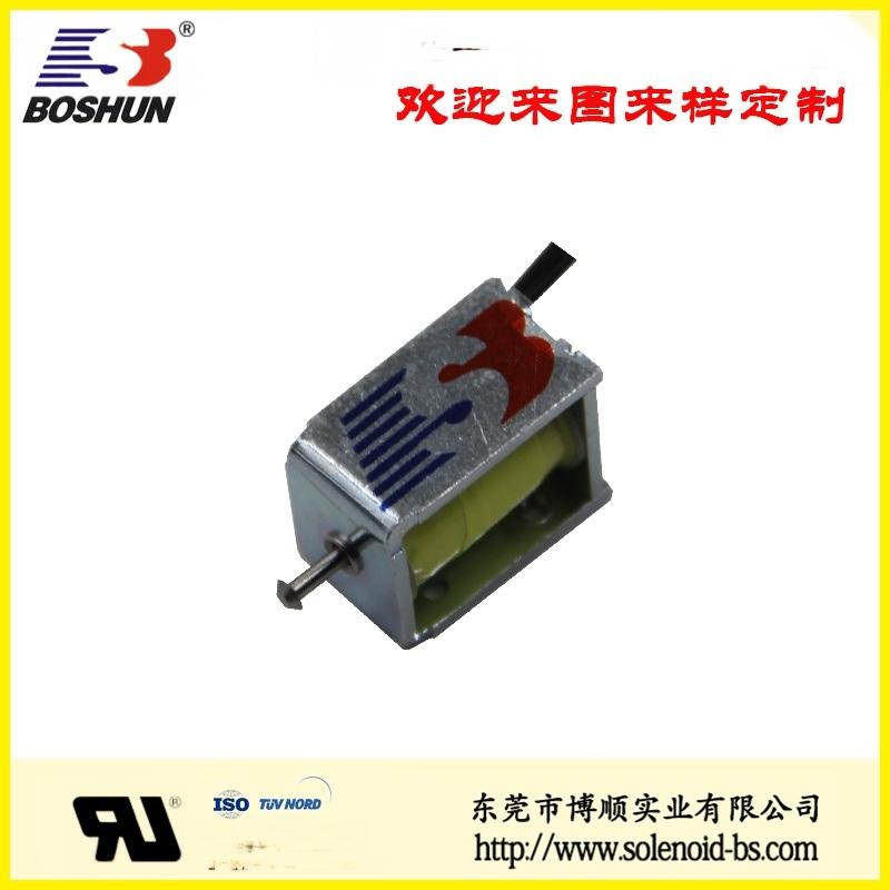 共享充电宝电磁铁 BS-0316S-01