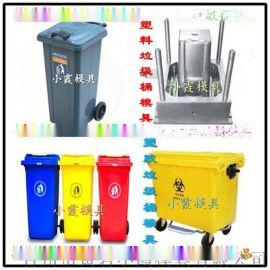 35升塑胶工业垃圾车模具 户外塑料45升垃圾桶模具