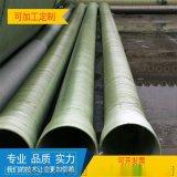 玻璃鋼電纜管@玻璃鋼夾砂排污管道玻璃鋼管件