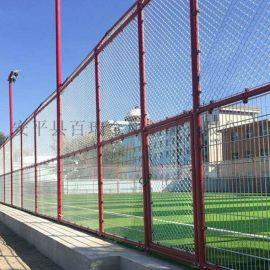 球场防护网--浸塑球场围网-体育场围网