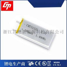 聚合物751535 3.7v 380mah锂电池迷你音箱充电锂电池