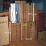 档案盒 无酸纸档案盒 牛皮纸档案盒 档案袋