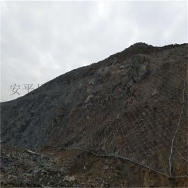 山体滑坡防护网-山体滑坡主动防护网-山体防护网厂家