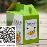 清遠紙盒(訂製)紙盒價格需知%彩色紙盒~訂製價格
