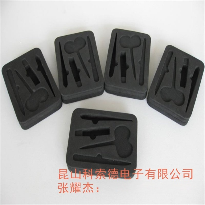 厂家定制EVA泡棉内衬内托、昆山EVA泡棉包装盒