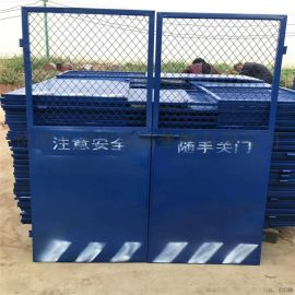 柳州工地施工电梯门厂家 电梯井口防护门