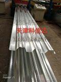 天津690型楼承板厂家 大型开口 闭口楼承板厂家