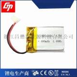 聚合物裏電池742235 400mAh藍牙耳機mp3小型號可充電電芯廠家直