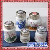 logo定製軟木塞茶葉罐密封枸杞包裝罐花布蓋青瓷