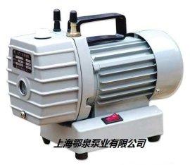 小型真空泵(XZ)