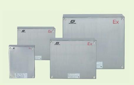防爆箱BXJ53防爆接线箱 防爆接线盒