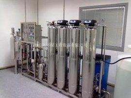 医用纯水设备(PT-RO-0.25T)
