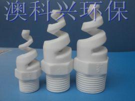 SPJT氧化铝陶瓷喷嘴