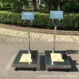 电子秤-防爆电子秤-本安型防爆电子称-宏力300kg防爆电子台秤