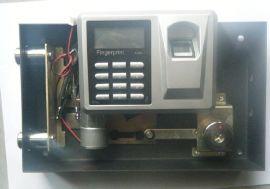 保险箱指纹密码锁