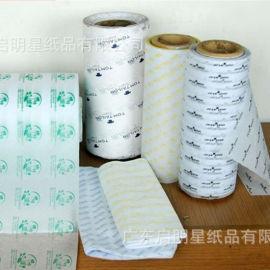 23克蜡光纸三文治纸环保印刷油光纸鞋子服装包装纸
