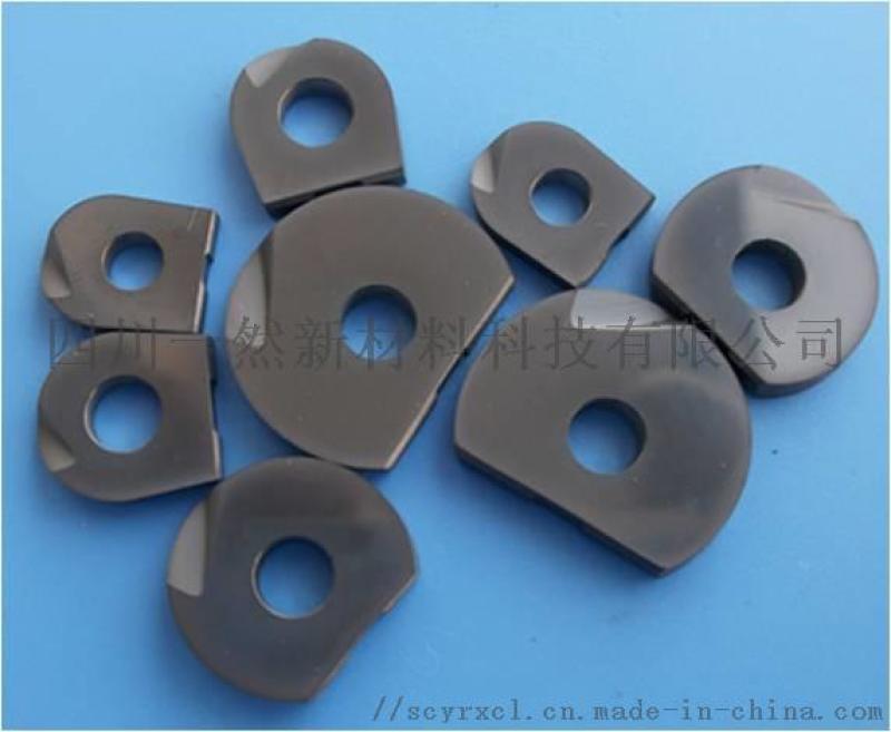 硬质合金球头铣刀片铣削模具钢碳素钢合金钢工具钢