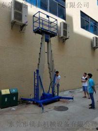 可进电梯升降机 双桅柱式铝合金液压升降平台