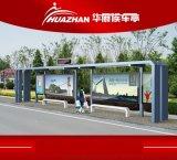 【华展】镀锌碳钢公交候车亭,全资质一站式省心服务!