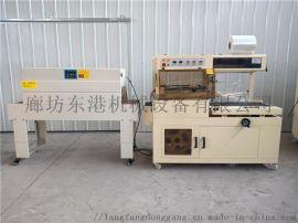 全自动茶叶盒包装机 自动透明膜热收缩包装机