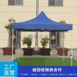 鹏宇3*3加强20公斤白铁架420D牛津布广告帐篷
