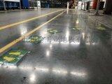 太倉工廠地面起灰固化地坪,太倉停車場地面無塵固化