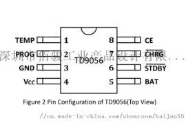 1A带温度调节TD9056电池充电器IC