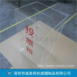 透明报纸箱 有机玻璃箱子 亚克力盒体 深圳塑胶盒