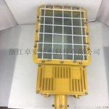 防爆泛光燈ZBTC6150泛光燈金滷燈/鈉燈