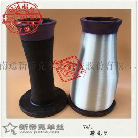 新帝克供应涤纶0.175mm单丝三明治网布专用单丝