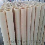 山東直銷尼龍管 耐磨抗老化尼龍塑料管