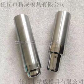 精成 钨钢冲头 硬质合金冲棒 扩管模具
