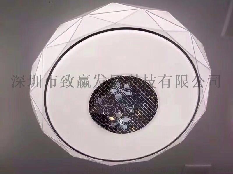 帶搖器LED吸頂燈500MM三段調光72Wi
