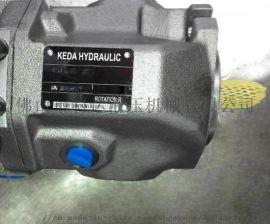 陶瓷压机锻压机床高压变量轴向柱塞泵液压泵