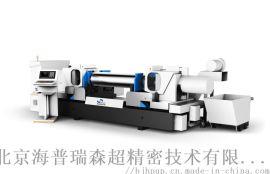 SDGT-320D凹印制版数控两端镗床