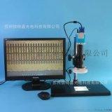 苏州发货 XDC-10A-960HD型工业显微镜
