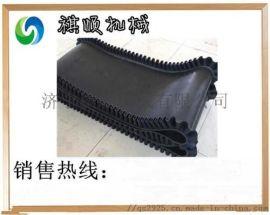 无接口给煤机输送带环形普棉阻燃胶带 GLD1200/7.5给料机专用皮带