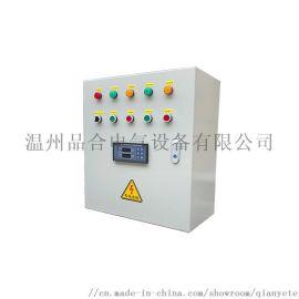变频恒压供水控制柜 水泵控制柜