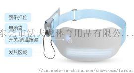 暖宫腰带定制厂家 电发热腰带生产 东莞法夫龙