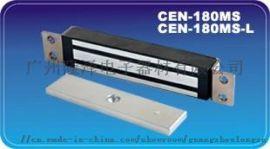 CEN-180MS 暗入式单门磁力锁