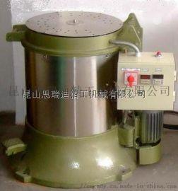 上海高速螺丝螺钉螺母螺栓离心脱油机 甩油机 甩干机