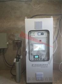 砖窑厂八参数烟气烟尘颗粒物cems在线监控设备厂家