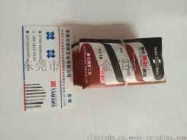 台湾SUS直柄钻头,不锈钢专用钻头