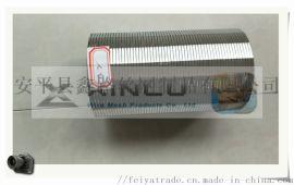鑫路筛管筛板厂供应不锈钢绕丝滤水管