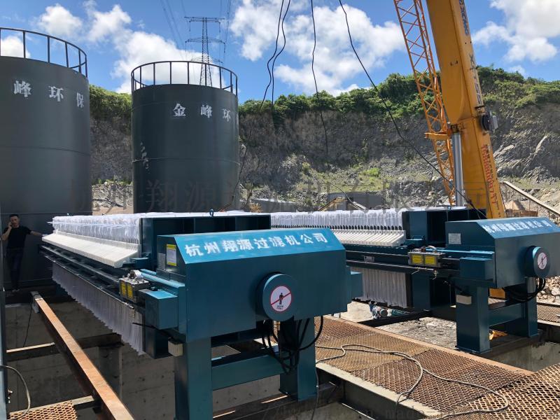 泥浆脱水压滤机 翔源环保设备过滤机